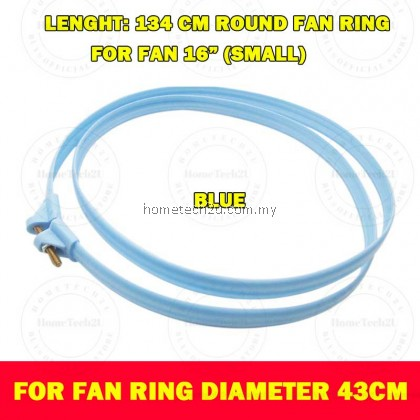 """Universal Fan Guard Ring 12"""" 16"""" Round Circle Fan Cover Ring bingkai kipas Spare Parts Accessories Replacement"""