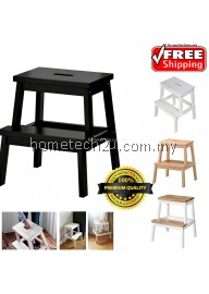 UHome Step Stool Chair (2 Steps) Wood Ladder Stool for Kitchen