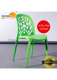 Modern Plastic Restaurant PP Chair (4pcs per carton)