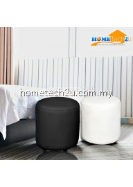 Mary PU Round Stool